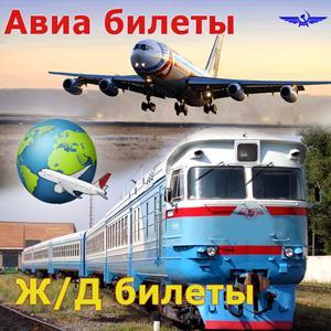 Авиа- и ж/д билеты Новоподрезково