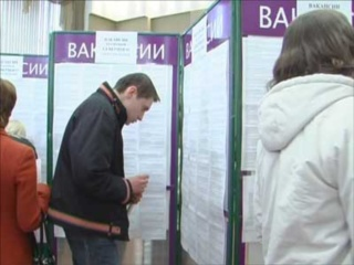 Центры занятости Новоподрезково