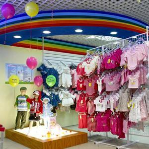 Детские магазины Новоподрезково