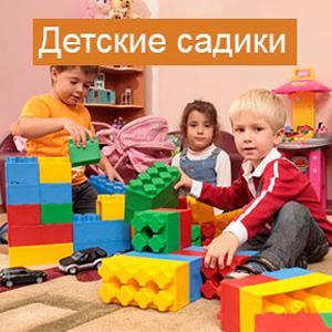 Детские сады Новоподрезково
