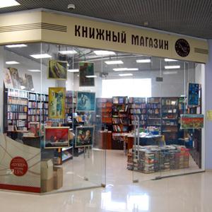 Книжные магазины Новоподрезково