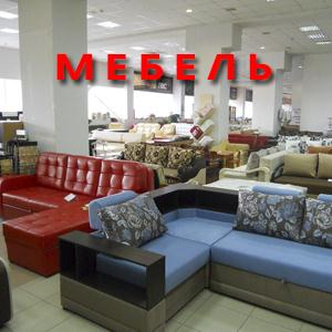 Магазины мебели Новоподрезково
