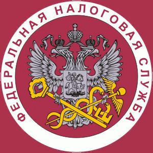 Налоговые инспекции, службы Новоподрезково