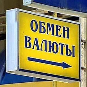 Обмен валют Новоподрезково