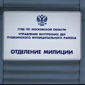 Отделения полиции Новоподрезково