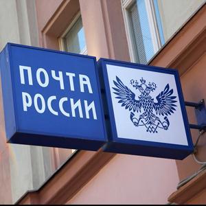 Почта, телеграф Новоподрезково