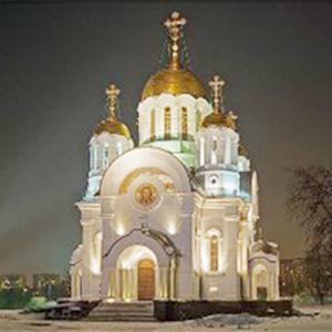 Религиозные учреждения Новоподрезково