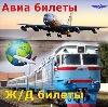 Авиа- и ж/д билеты в Новоподрезково