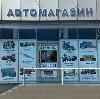 Автомагазины в Новоподрезково