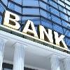 Банки в Новоподрезково