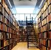 Библиотеки в Новоподрезково