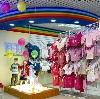 Детские магазины в Новоподрезково