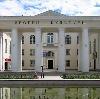 Дворцы и дома культуры в Новоподрезково