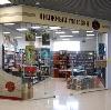 Книжные магазины в Новоподрезково