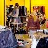 Магазины одежды и обуви в Новоподрезково