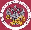 Налоговые инспекции, службы в Новоподрезково