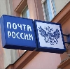 Почта, телеграф в Новоподрезково