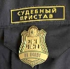 Судебные приставы в Новоподрезково