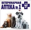 Ветеринарные аптеки в Новоподрезково