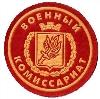 Военкоматы, комиссариаты в Новоподрезково