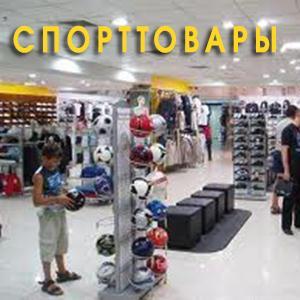 Спортивные магазины Новоподрезково