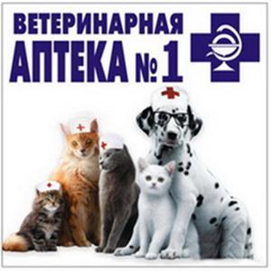 Ветеринарные аптеки Новоподрезково