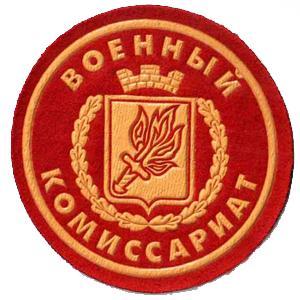 Военкоматы, комиссариаты Новоподрезково